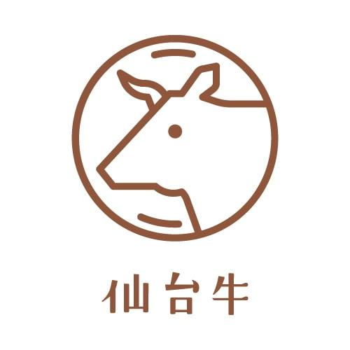 仙台牛ハンバーガー